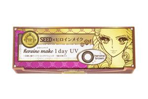 ヒロインメイク1day UV<br>